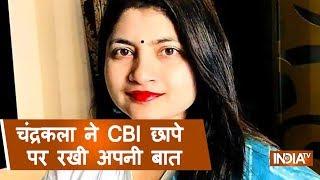 Corruption-accused IAS Officer Chandrakala Writes Poem After CBI Raid - INDIATV