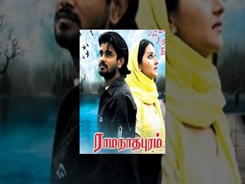 Ramanathapuram || Full Length Tamil Movie ||