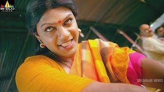 Ardhanaari Theatrical Trailer   Arjun Yajath, Mouryaani, Ravi Varma   Sri Balaji Video - SRIBALAJIMOVIES