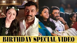 Actress Jyothika Birthday Special Video | Jyothika unseen Images | Tollywood Updates - RAJSHRITELUGU