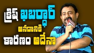 EXCLUSIVE of sensational writer of 'Gautamiputra Satakarni' ll Sai Madhav Burra - IGTELUGU