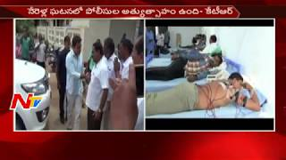 Minister KTR Responds on Police 3rd Degree Treatment on Nerella Incident Accused || NTV - NTVTELUGUHD