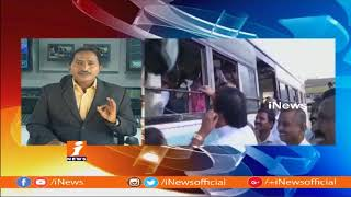 APSRTC Chairman Varla Ramaiah Insult Student Passenger in the Name Of Cast at Machilipatnam   iNews - INEWS