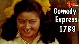 Comedy Express 1789   B 2 B   Latest Telugu Comedy Scenes   TeluguOne - TELUGUONE