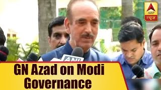 Maximum Number Of Civilian And Army Men Died During 3 Years Of Modi Governance: GN Azad, Congress - ABPNEWSTV