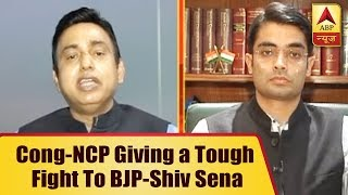 Desh Ka Mood: Congress and NCP giving a tough fight to BJP-Shiv Sena alliance - ABPNEWSTV