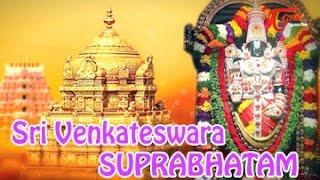Sri Venkateswara Suprabhatam (శ్రీ వెంకటేశ్వర సుప్రభాతం) - BHAKTHITVTELUGU