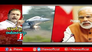 PM Narendra Modi Bypassed Rafale Talks  | Rahul Gandhi | Spot Light | iNews - INEWS