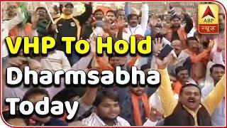 Main headlines in detail | Namaste Bharat Weekend Special - ABPNEWSTV