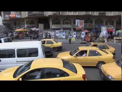 تعديل السيارات.. تجارة مربحة بالعراق - عرب توداي