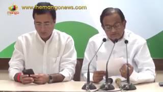 This Is Not A Perfect GST Says Chidambaram | Mango News - MANGONEWS