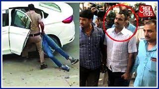 Gurugram फायरिंग: आरोपी गनर की मां हिरासत में | Breaking News - AAJTAKTV