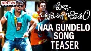 Naa Gundelo Promo Song - Pilla Nuvvu Leni Jeevitham Movie - Sai Dharam Tej, Regina Cassandra - ADITYAMUSIC