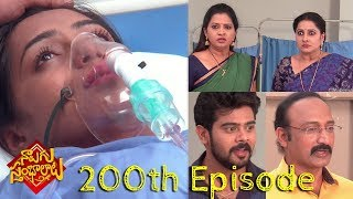 Naalugu Sthambalata 200th Episode Promo - 17th September 2019 - Naalugu Sthambalata Telugu Serial - MALLEMALATV