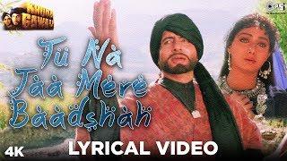 Tu Na Jaa Mere Baadshah Lyrical-  Khuda Gawah | Amitabh Bachchan & Sridevi | Alka  & Mohammad - TIPSMUSIC