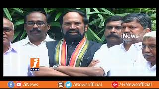 Mahakutami Leaders Political Strategies On Attracts Votes With Campaign | Loguttu | iNews - INEWS