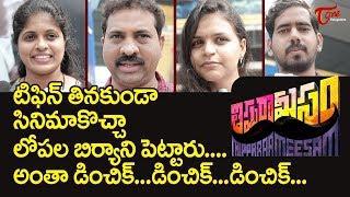 Thipparaa Meesam Genuine Public Talk | Sree Vishnu | #ThipparaMeesam Review | TeluguOne - TELUGUONE