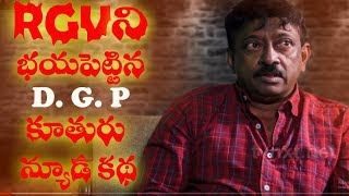 Rgv on Scary | Ramuism Reloaded | TVNXT Hotshot - MUSTHMASALA