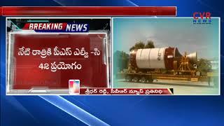 Countdown Begins As ISRO PSLV-C42 Launches NovaSAR, S1-42   CVR News - CVRNEWSOFFICIAL