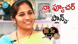 నా ఫ్యూచర్ ప్లాన్స్ - Sumathi || Dil Se With Anjali - IDREAMMOVIES