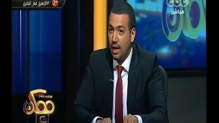 فيديو.. معز مسعود: «الأئمة الأربعة قاموا بواجب وقتهم.. ولو بعثوا هيزعقولنا» | المصري اليوم