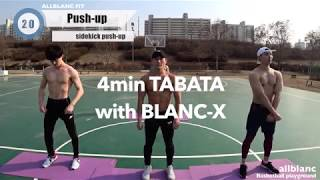 【EP4】4min TABATA 'ultimate chest workout