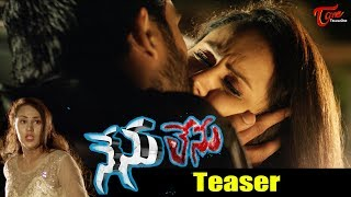 NENU LENU Movie Teaser | Ramu Kumar ASK | TeluguOne - TELUGUONE