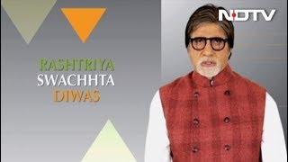 Join Amitabh Bachchan For 12-Hour Cleanathon On Rashtriya Swachhta Diwas - NDTV