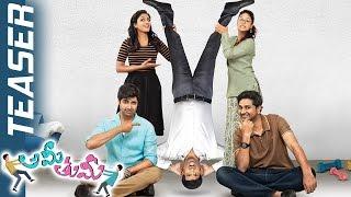 Ami Tumi Teaser | Avasarala Srinivas | Adivi Sesh | Eesha Rebba | Aditi Myakal | TFPC - TFPC