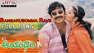 Aayudham Movie    Bangarubomma Rave Full Song    Rajashekar, Sangeetha, Gurlin Chopra - ADITYAMUSIC