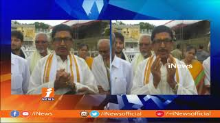 TDP MP Murali Mohan Apologies Over His Comments On Lord Venkateswara As Venkanna Chowdary | iNews - INEWS