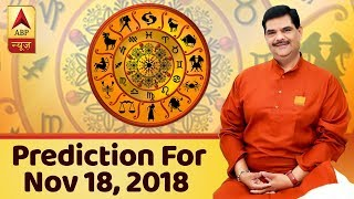 Daily Horoscope With Pawan Sinha: Prediction for November 18, 2018 - ABPNEWSTV