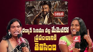Spicy Girls About Rajiikanth And Darbar | Kannula Thimuru Song | Darbar | #rajinikanth | #darbar - IGTELUGU