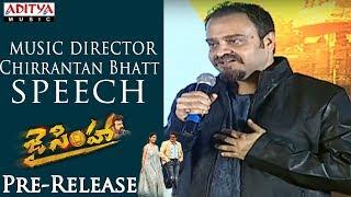 Chirrantan Bhatt Speech @ Jai Simha Pre Release | Balakrishna, Nayanthara | C Kalyan | K.S.Ravikumar - ADITYAMUSIC