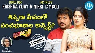 Thippara Meesam Movie Director Krishna Vijay & Actress Nikki Tamboli Full Inteview || Talking Movies - IDREAMMOVIES