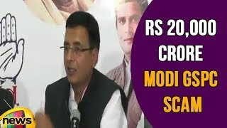 AICC Press Briefing By Randeep Singh Surjewala On The Rs 20,000 Crore Modi GSPC scam | Mango News - MANGONEWS