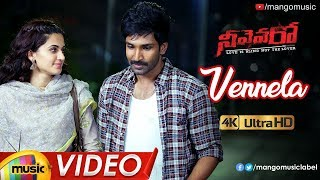 Vennela Full Video Song 4K | Neevevaro Movie Songs | Aadhi Pinisetty | Taapsee | Sid Sriram - MANGOMUSIC