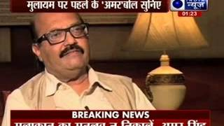 Amar Singh meets Mulayam Singh Yadav at CM place - ITVNEWSINDIA
