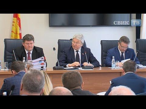 Корректировка бюджета городского округа г. Воронеж направлена на решение важнейших социальных проблем