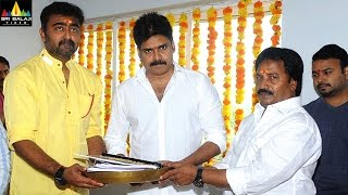 Pawan Kalyan New Movie Opening With AM Ratnam | RT Neason, S Aishwarya | Sri Balaji Video - SRIBALAJIMOVIES