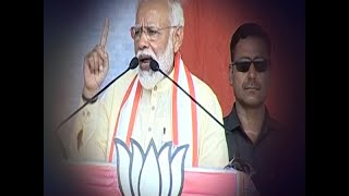 PM Modi calls Mamata Banerjee 'sticker Didi' - ABPNEWSTV
