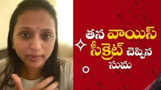 Anchor Suma Hilarious Answer to Fans Questions about her Throat Infections Remedies | IG Telugu - IGTELUGU