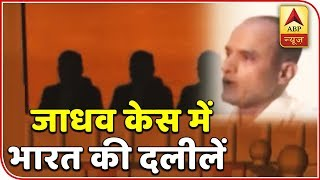 India seeks annulment of Jadhav's conviction | Master Stroke - ABPNEWSTV
