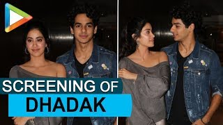 Janhvi, Ishaan at the special screening of Dhadak - HUNGAMA