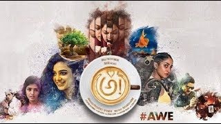 Awe Movie Teaser | Nani  | Nithya Menon Awe Movie | Nani Productions | Awe Telugu movie | #Awemovie - RAJSHRITELUGU