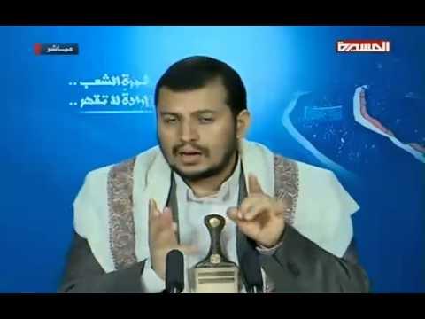 عبدالملك الحوثي يعلن عن المرحلة الثالثة والاخيرة من التصعيد ضد الحكومة اليمنية