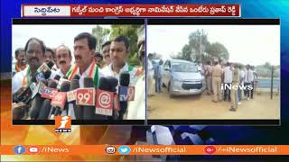 Congress Candidate Onteru Prathap Reddy Files Nomination | Comments On KCR | iNews - INEWS