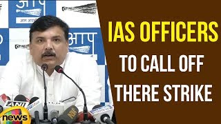 Rajya Sabha Member Sanjay Singh says, We Want IAS Officers to call off there Strike | Mango News - MANGONEWS
