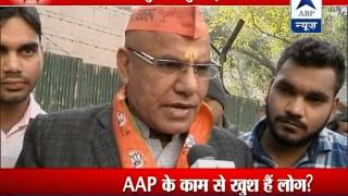 Debate: Nukkar Behes from Seemapuri Vidhan Sabha seat - ABPNEWSTV