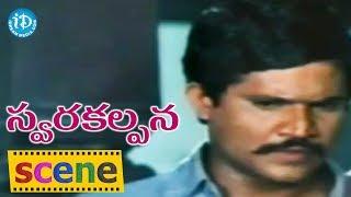 Swara Kalpana Movie Scenes - Seetha Irritates Tanikella Bharani || Sriram Edida || Ilaiyaraaja - IDREAMMOVIES